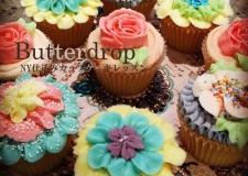 Butterdrop